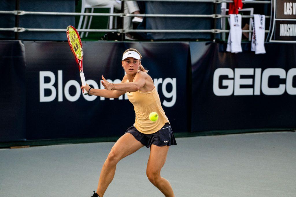 Марта Костюк рассказала, почему не сыграет на US Open